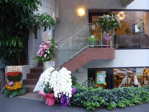 渋谷「EMME エンメ」へ行く。_f0232060_13574879.jpg