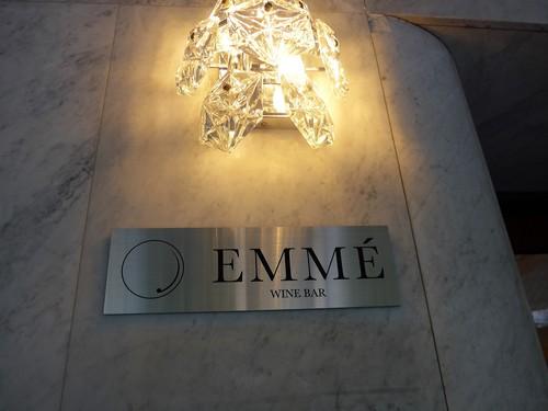 渋谷「EMME エンメ」へ行く。_f0232060_13582432.jpg