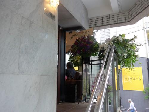 渋谷「EMME エンメ」へ行く。_f0232060_1358877.jpg