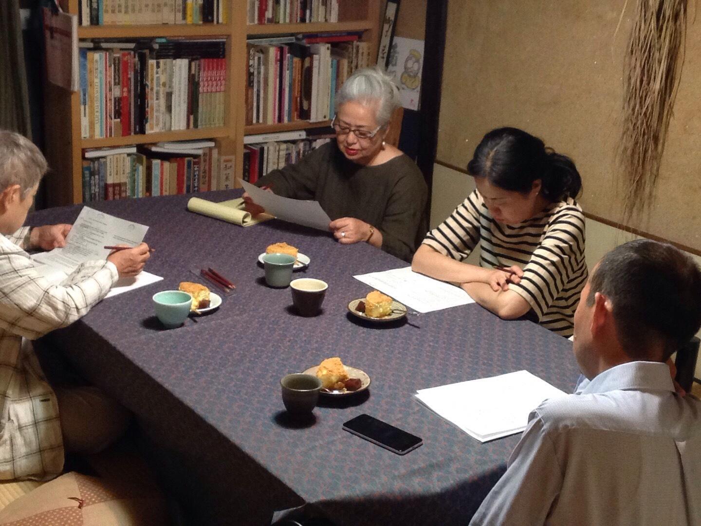 台風近づくあまたの会『町家で英会話cafe102』ご報告_b0153663_17512695.jpeg