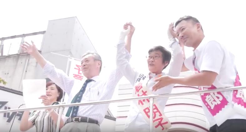 共産党は「消費税廃止」のむしろ旗を掲げ、民主革命へ立ち上がれ!_a0045064_00013715.png