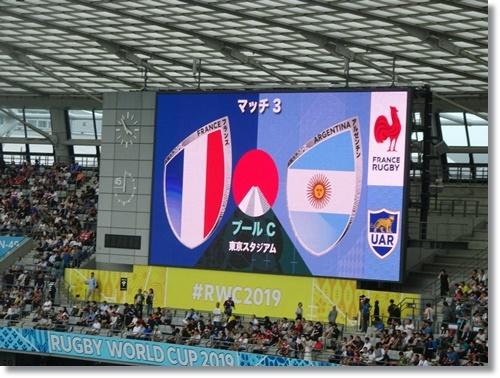 ラグビーワールドカップ フランスVSアルゼンチンを観戦_d0013068_17134620.jpg