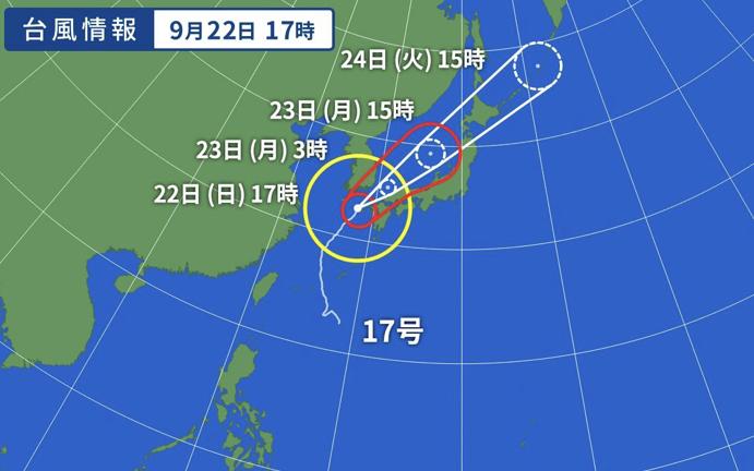 台風17号_f0164669_18552678.jpg