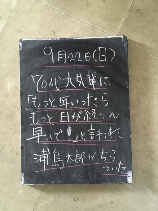 f0152875_08265597.jpg