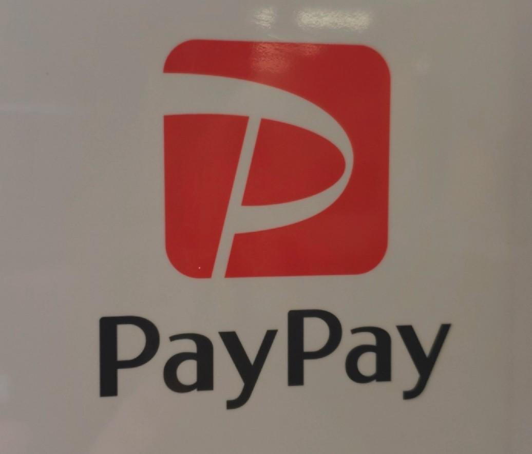 PayPay_b0211088_20445549.jpg