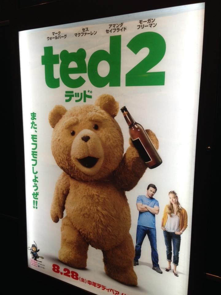 四日市飯店と映画「Ted2」相方とゆっくり。_a0334793_03422854.jpeg