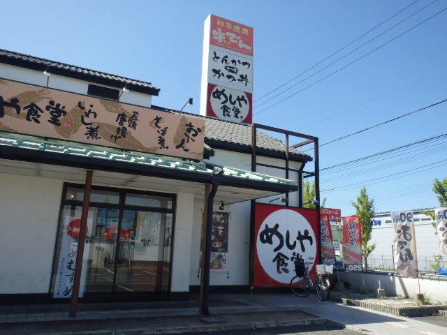 めしや食堂       豊中名神口店_c0118393_17523697.jpg