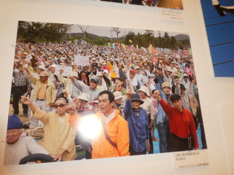 2019年9月23日   鎮魂と不屈の沖縄展  金城家族一般 その12_d0249595_17510083.jpg