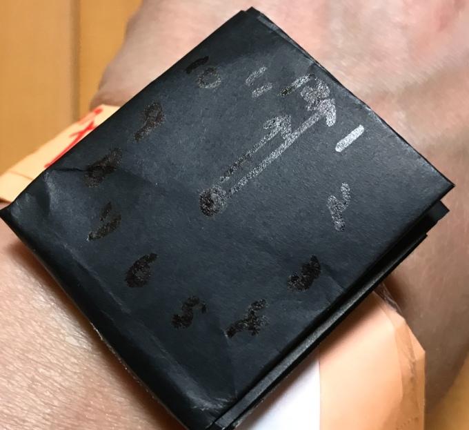 永遠を約束する世界でただひとつの腕時計ゲット!_f0214595_18212327.jpeg