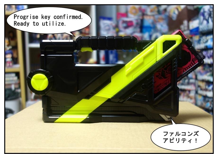 【漫画で雑記】DXアタッシュカリバー/DXバイティングシャークプログライズキーで徹底的に遊ぶ!!_f0205396_20111603.jpg