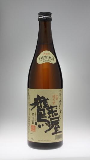 鷹来屋 五代目 特別純米酒[浜嶋酒造]_f0138598_06373331.jpg