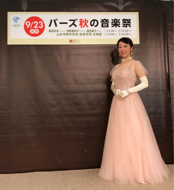 バーズ秋の音楽祭 in 2019_f0144003_22503085.jpg