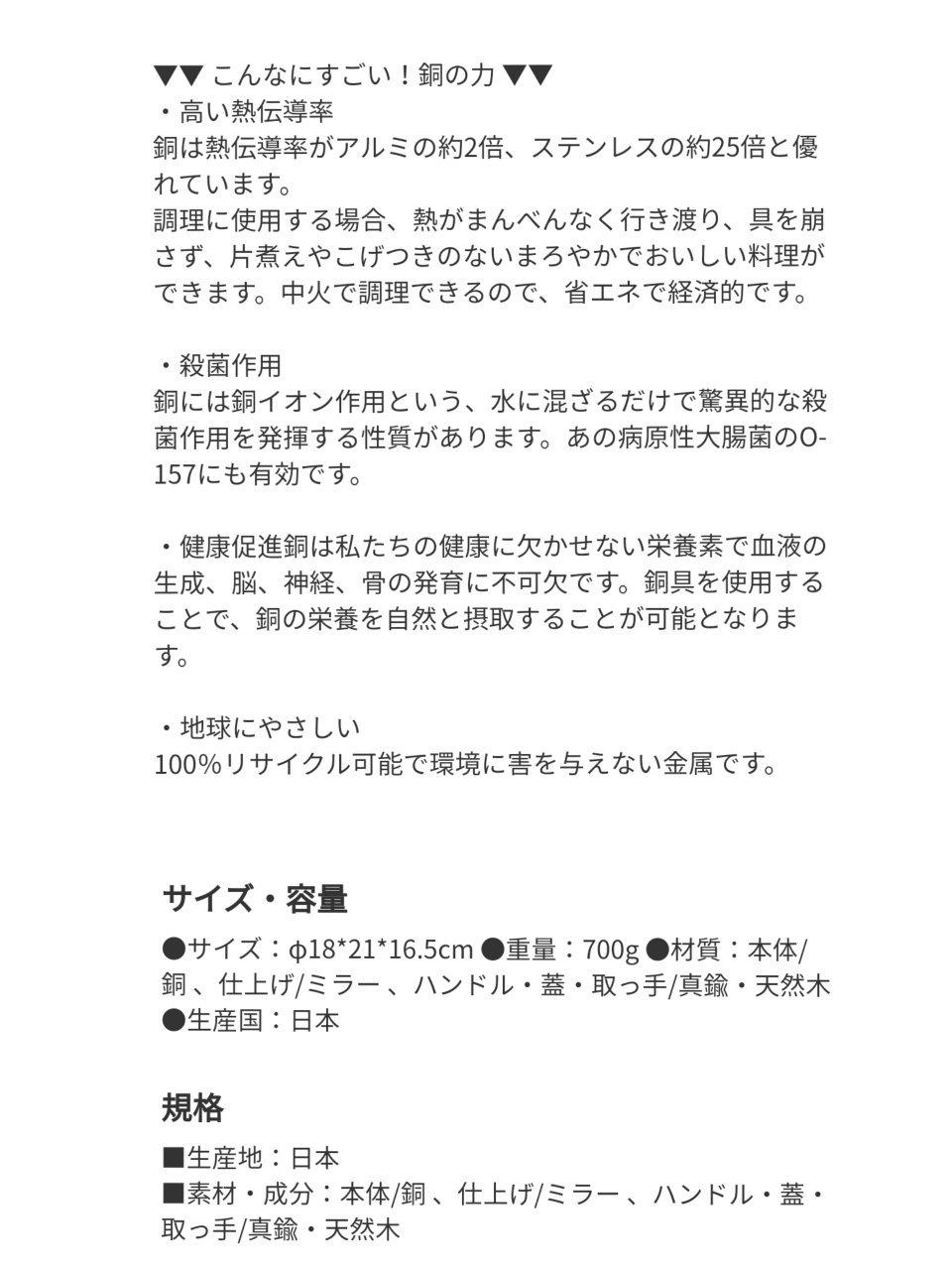2019年10月の営業日_f0255704_19120581.jpg
