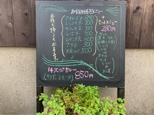 長崎食べんば ⑤古民家レストラン キジマ_a0140305_23321057.jpg