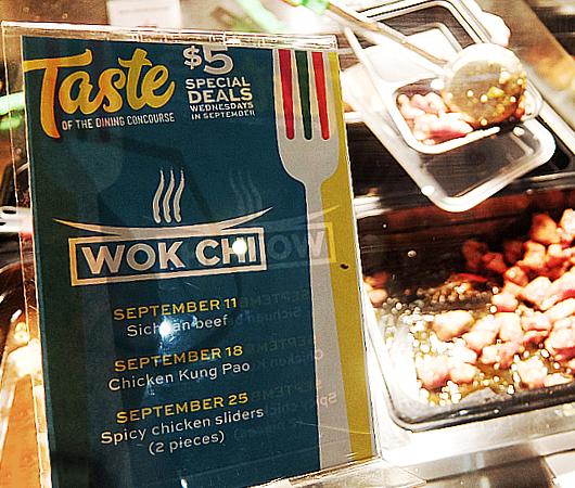 グラセン地下ダイニングの辛いチキンが得意な中華、Wok Chi Chinese Kitchen_b0007805_00541483.jpg