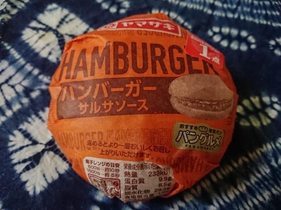 9/23 三立製菓 かにぱんミニ & ヤマザキ サルサハンバーガー_b0042308_18502740.jpg