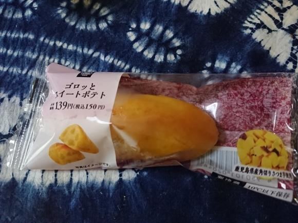 9/23 三立製菓 かにぱんミニ & ヤマザキ サルサハンバーガー_b0042308_18521984.jpg