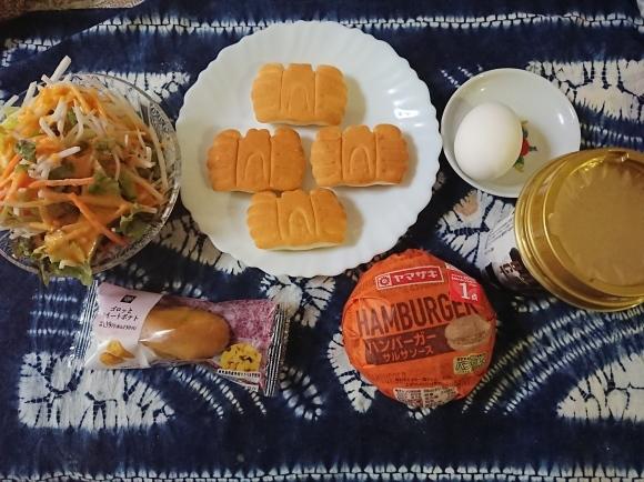 9/23 三立製菓 かにぱんミニ & ヤマザキ サルサハンバーガー_b0042308_18531419.jpg