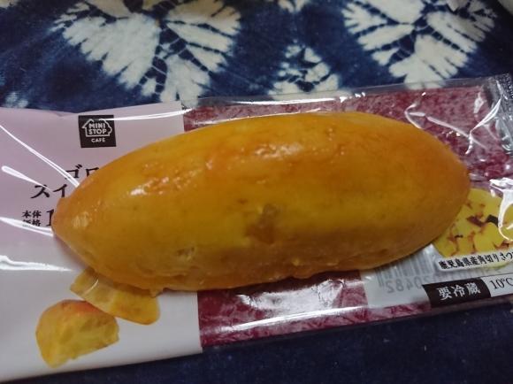 9/23 三立製菓 かにぱんミニ & ヤマザキ サルサハンバーガー_b0042308_18582933.jpg