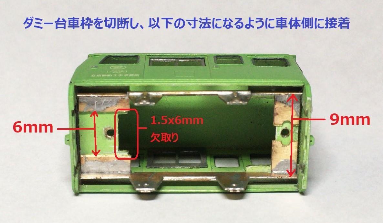 北陸重機タイプモーターカー エッチング板 2019年再生産品について_a0100812_02303007.jpg