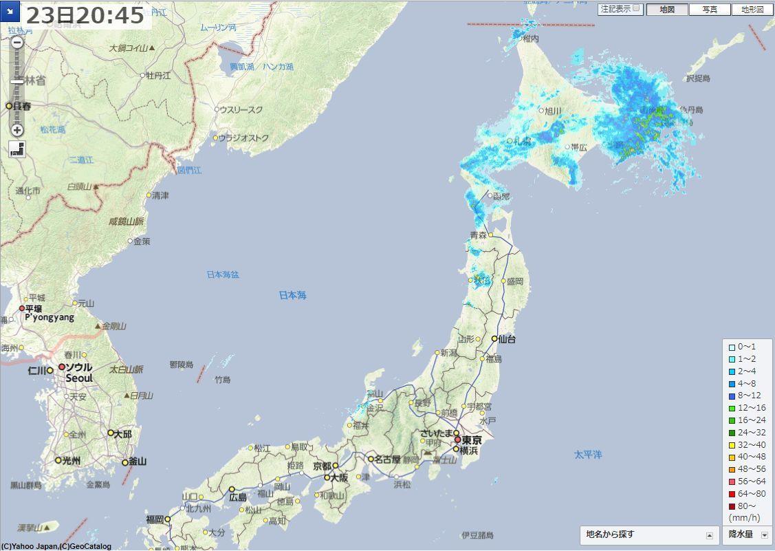 秋分の日に台風が秋を運んできた_c0025115_22271449.jpg
