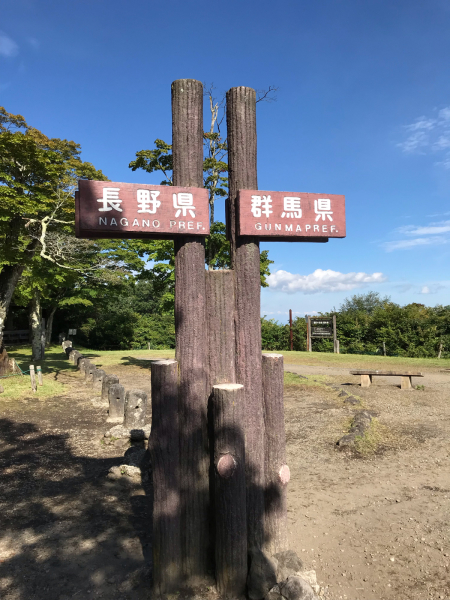 軽井沢の旅 その1 @碓氷峠見晴台_b0157216_10165708.jpg