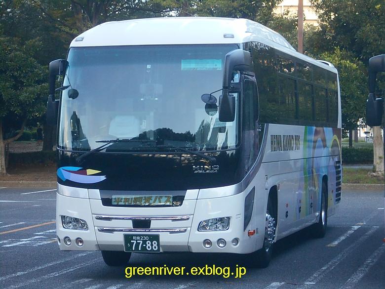 平和観光バス 和泉230う7788_e0004218_20543596.jpg