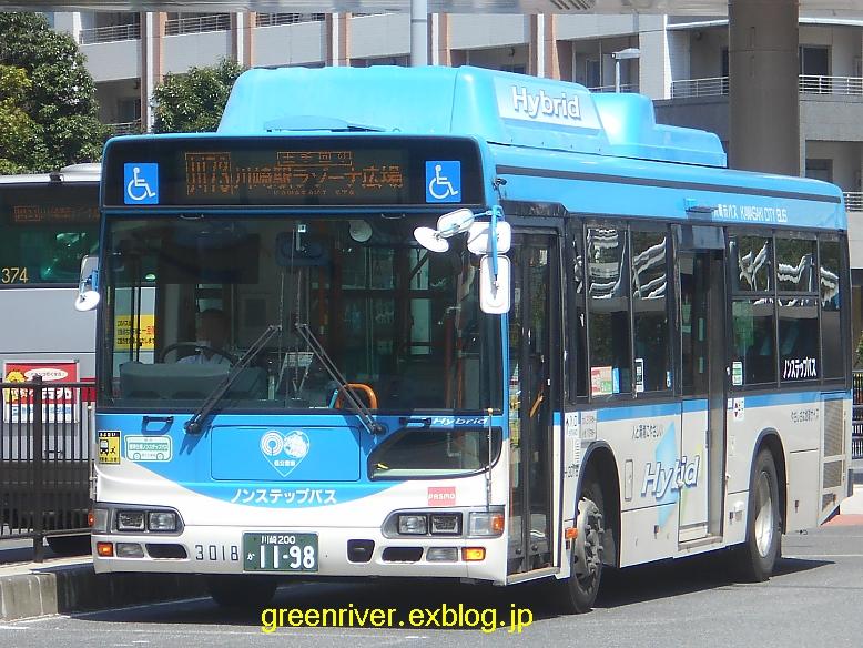 川崎市交通局 H-3018_e0004218_2122158.jpg