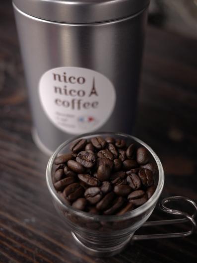 秋の味覚! ブラジルコーヒー 秋味の味覚を楽しもう!  _b0136223_19082759.jpg