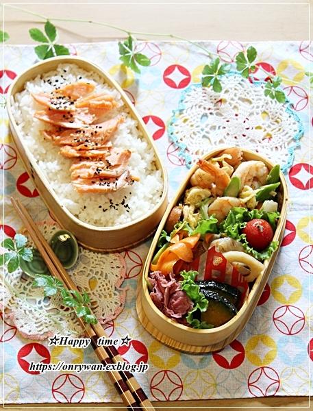 エビとアスパラ卵の中華炒め弁当とあたしのランチ♪_f0348032_16333786.jpg