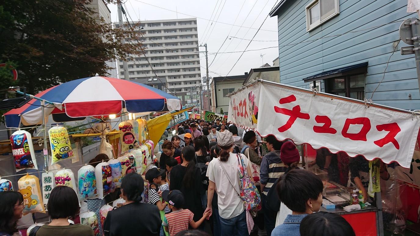 手稲 神社 お祭り 2019