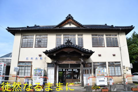 富山地方鉄道  立山線_d0285540_07113331.jpg