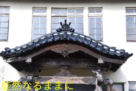 富山地方鉄道  立山線_d0285540_07113639.jpg