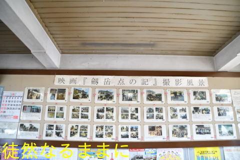 富山地方鉄道  立山線_d0285540_07113937.jpg