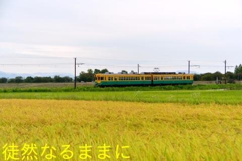 富山地方鉄道  立山線_d0285540_07125665.jpg
