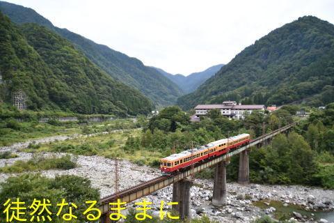 富山地方鉄道  立山線_d0285540_07133303.jpg