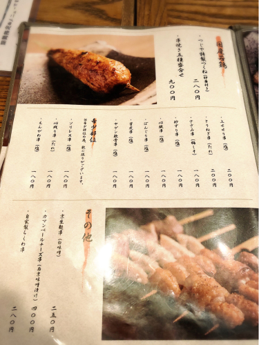京都 炭火串焼つじや 四条御幸町店_e0292546_01423755.jpg