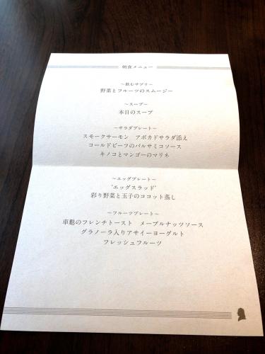 ホテルグランバッハ京都セレクト_e0292546_01514858.jpg