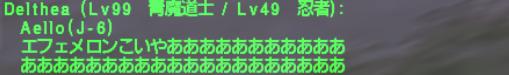 ジラート側のヴォイドウォッチを進めていく。完結編_e0401547_18532220.png