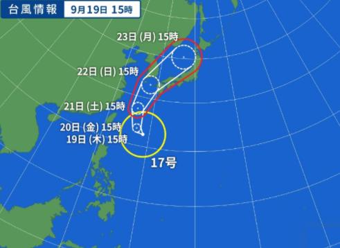 台風シーズンに超便利!「災害時に必須のおすすめアプリ」5選_e0404351_17264677.png