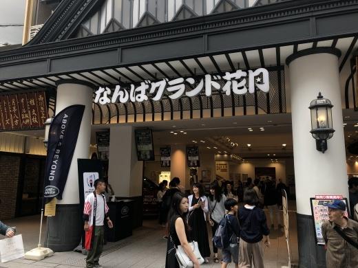 大阪に行ってきた◎_a0148054_14385333.jpeg