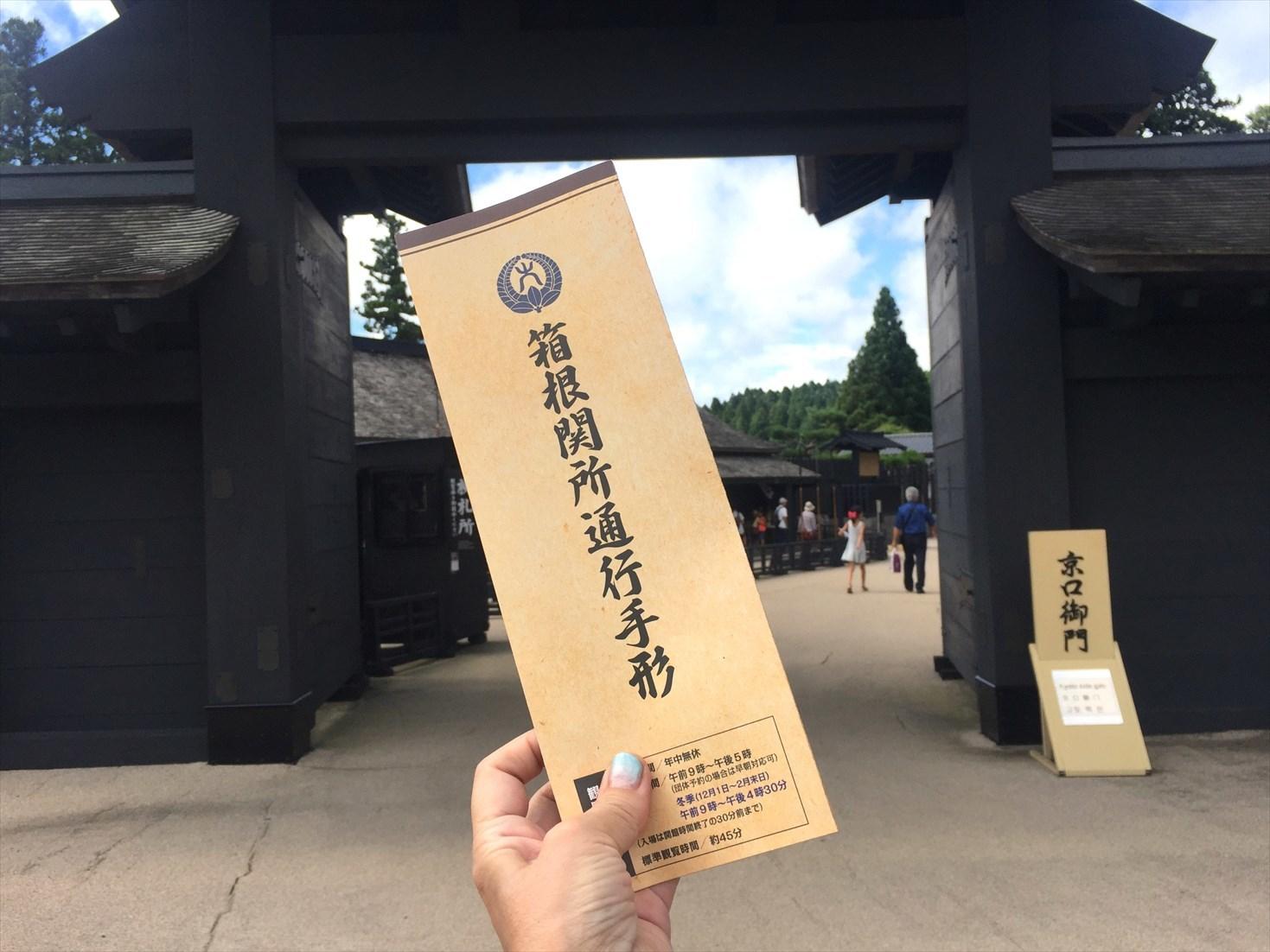 大涌谷と箱根関所跡@ちょこっと箱根へ_a0092659_08223593.jpg
