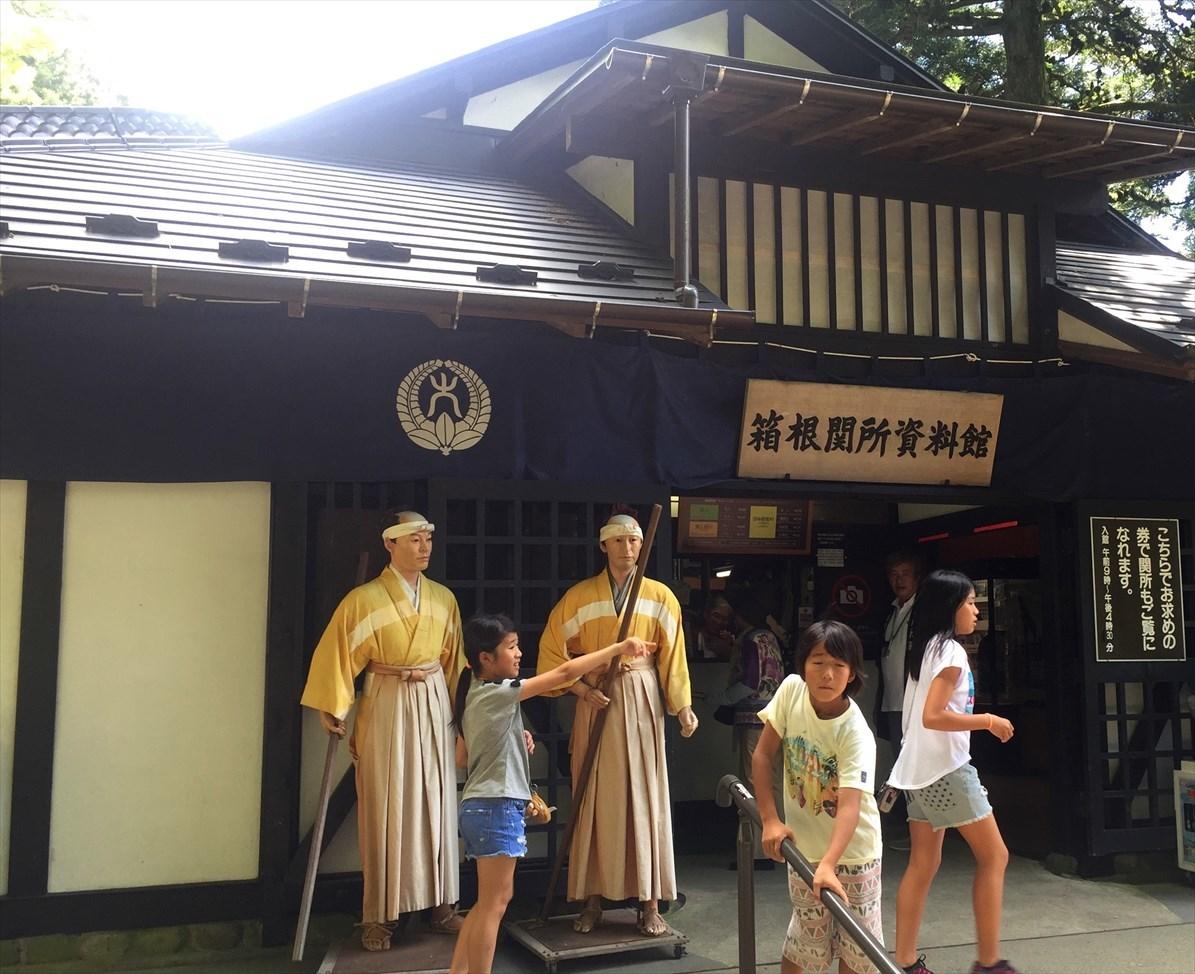 大涌谷と箱根関所跡@ちょこっと箱根へ_a0092659_08320353.jpg