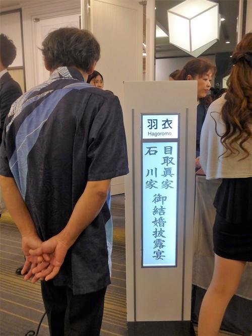珍しい沖縄式の結婚式に出席させてもらった話_f0232060_11433993.jpg