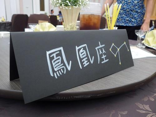 珍しい沖縄式の結婚式に出席させてもらった話_f0232060_12132861.jpg