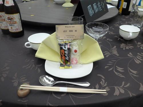 珍しい沖縄式の結婚式に出席させてもらった話_f0232060_121345100.jpg