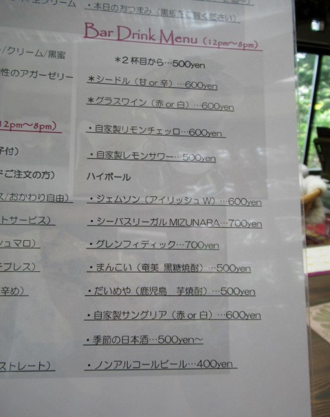 JOULU TONTTU/ヨウル トントゥ * 要予約・熱々スキレットのスフレパンケーキ♪_f0236260_19075538.jpg