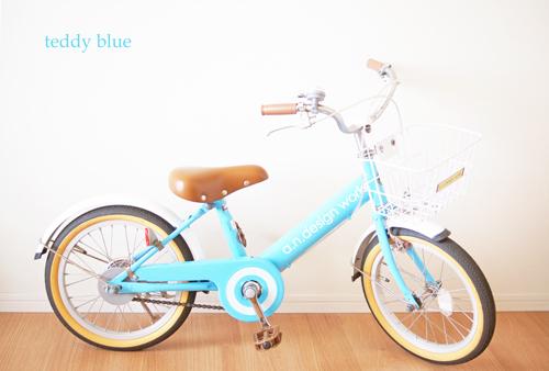 Her first bike  はじめての自転車_e0253364_18445993.jpg