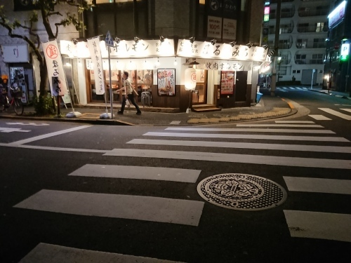 五反田ホルモン まるみち はなれ_c0100865_22504158.jpg