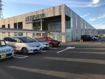 北海道、函館あたりの建築_d0297177_23075980.jpg